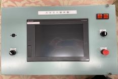 バラスト操作盤写真