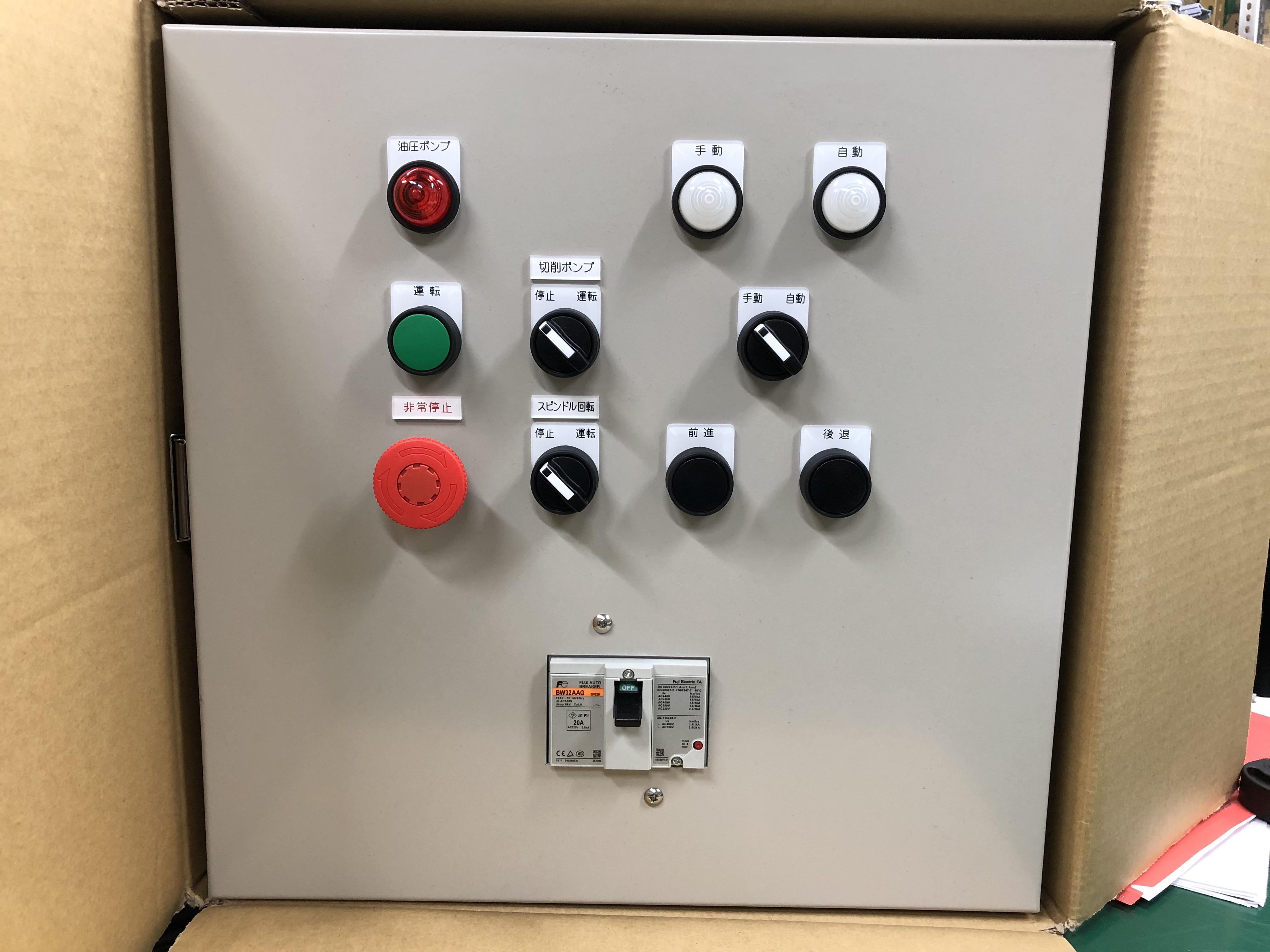 四ツ孔多軸ユニット切削機制御盤