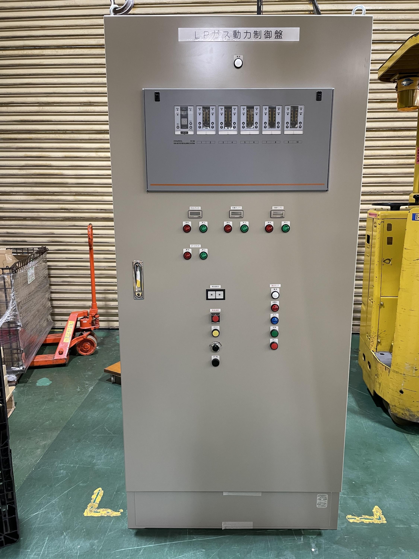 LPガス動力制御盤
