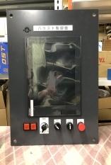 バラスト制御盤・CPUパネル
